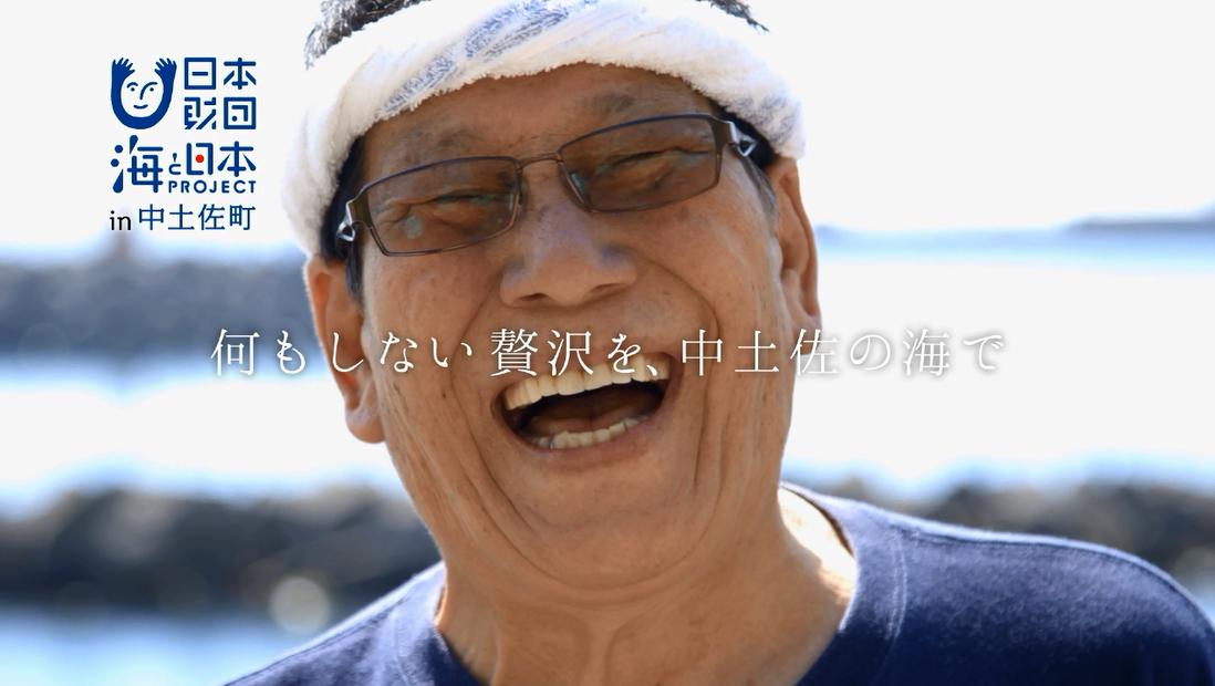 高知県-B01-s3.jpg