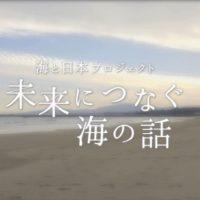 高知県-C04-s1.jpg