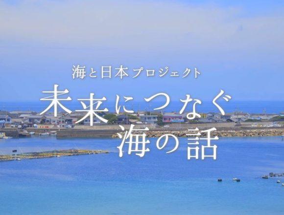 高知県-C06-s1.jpg