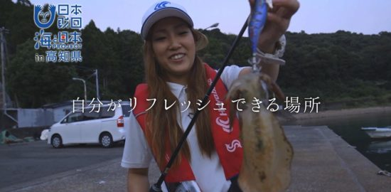 高知県-B07-s3.jpg