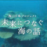 高知県-C09-s1.jpg