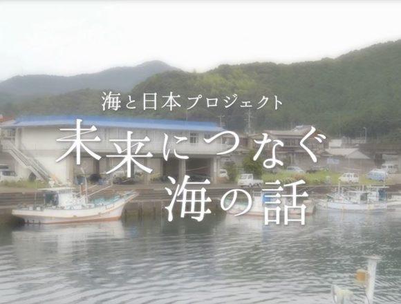 高知県-C03-s1.jpg