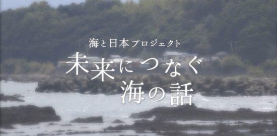 高知県-C10-s1.jpg