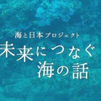 高知県-C01-s1.jpg