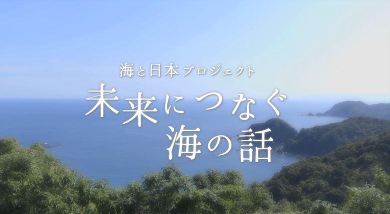 高知県-C02-s1.jpg