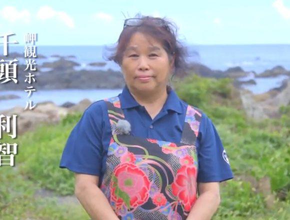 chikami