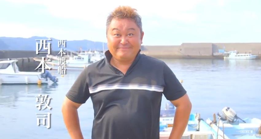 nishimoto_atsushi