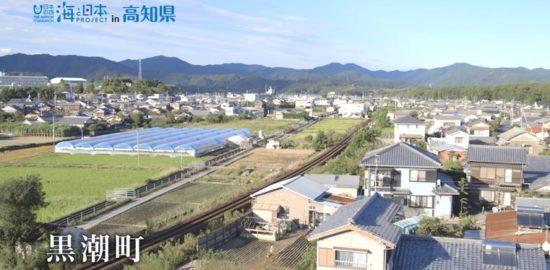 高知県-C05-s01
