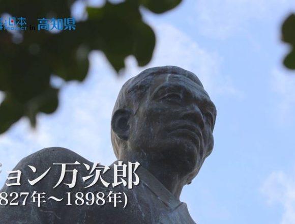 高知県-C07-s03