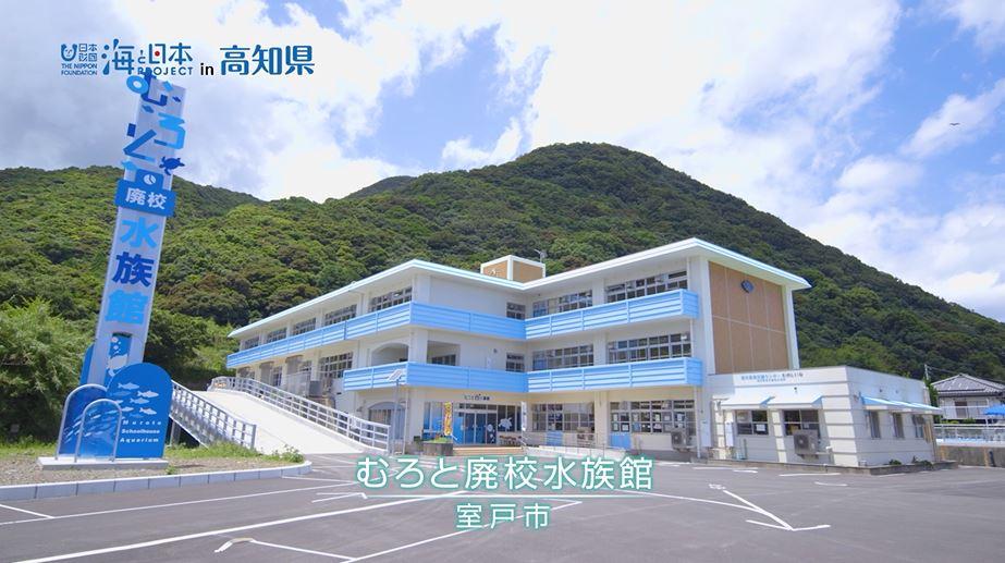 高知県-A04-s01