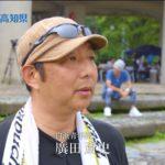 高知県-A03-s01
