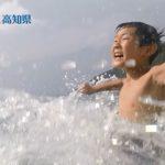 高知県-A14-s01