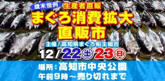 スクリーンショット 2018-12-17 20.54.45