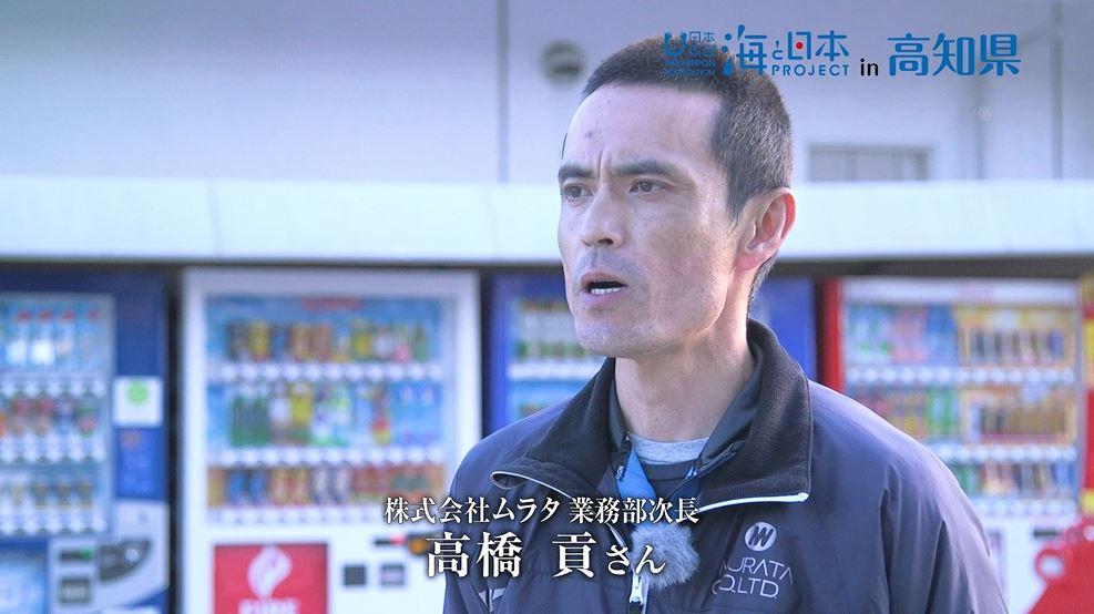 高知県-A29-s01