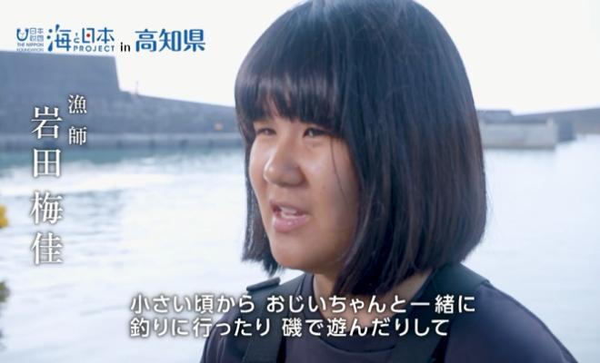 女性漁師①