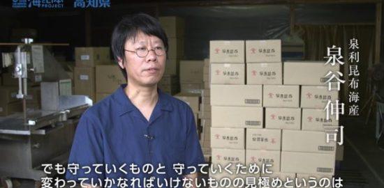 高知県-A16-s02
