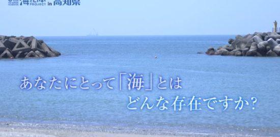 高知県-A17-s01